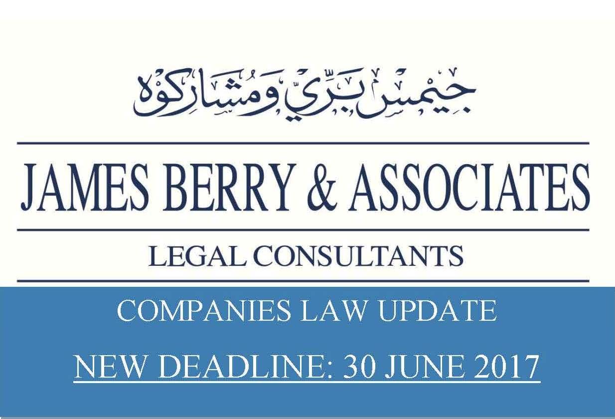 New Deadline announced-30th June 2017