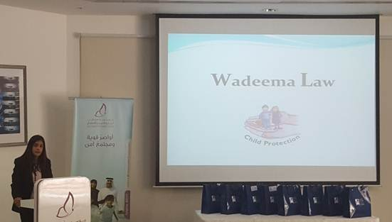 Dubai Foundation for Women & Children and Academy of Law