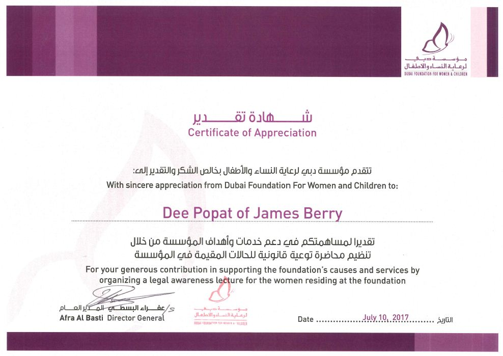 Dubai Foundation for Women & Children