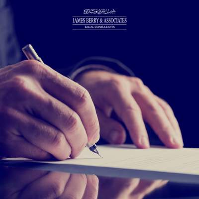 Making a Will: Top 5 considerations
